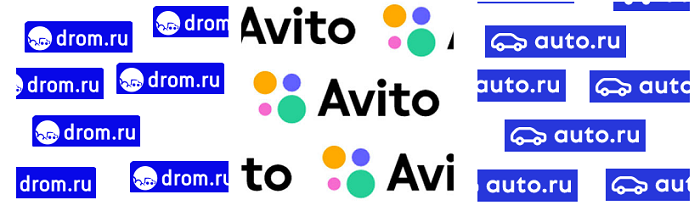Найти объявления avito.ru, auto.ru, drom.ru, am.ru, irr.ru