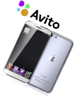 Объявления от собственников на avito.ru, auto.ru, drom.ru