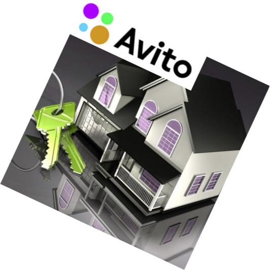 Мониторинг недвижимости